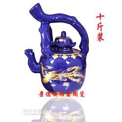 十斤装陶瓷酒坛定做厂家图片