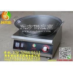 大功率电磁炉与燃气灶哪个更节能图片
