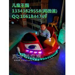 红遍大江南北的广场激光对战碰碰车图片