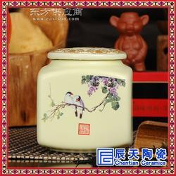陶瓷茶具配件青花瓷茶叶罐 储物密封药膏香料小号存茶叶罐图片