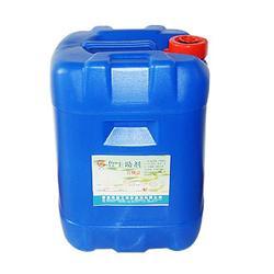 分散剂_鲁工助剂分散剂_专业生产分散剂图片