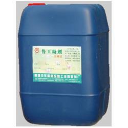 鲁工助剂、分散剂、分散剂专业生产厂家图片