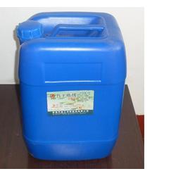 荷叶疏水剂、乳液、鲁工助剂图片