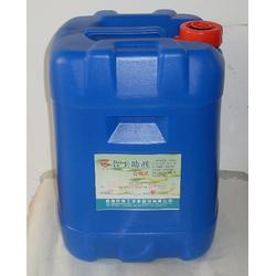 分散剂_鲁工助剂分散剂_固体分散剂图片