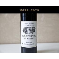进口红酒葡萄酒哪家好-浙江进口红酒葡萄酒-阿克索商贸图片