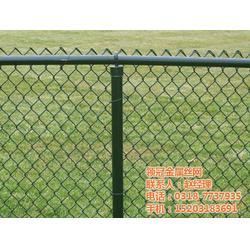 高尔夫球场围网厂家,高尔夫球场围网,高尔夫球场围网图片