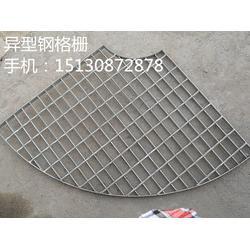 海东镀锌钢格板,镀锌钢格板厂家,镀锌钢格板图片
