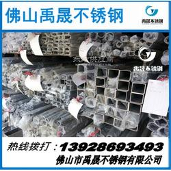 抛光不锈钢方管12121.0图片