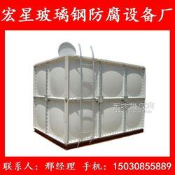 玻璃钢水箱,SMC模压玻璃钢水箱,玻璃钢水箱,消防水图片