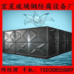 大量供应玻璃钢组装水箱 方形玻璃钢水箱 玻璃钢防膨胀水箱图片