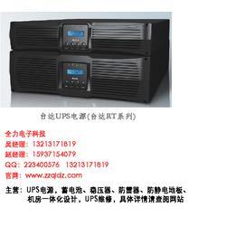 周口台达UPS电源、【全力电子】、郑州台达UPS电源总代理图片