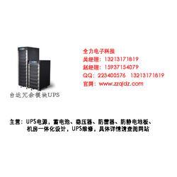 台达UPS,台达UPS维修郑州服务站,全力电子(优质商家)图片
