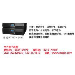 台达UPS电源-台达UPS电源专线 电话(全力电子)图片