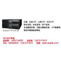 台达UPS电源经销商,郑州台达UPS电源,(全力电子)图片