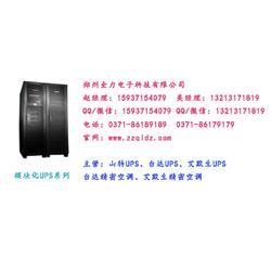 河南山特UPS电源、全力电子、河南山特UPS图片