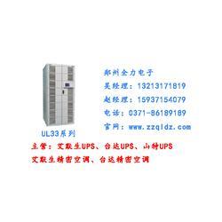 艾默生UPS、全力电子(在线咨询)、郑州艾默生UPS图片