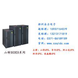 郑州山特UPS|河南山特UPS不间断电源型号|【全力电子】图片