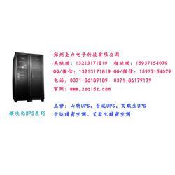 河南山特UPS电源,【全力电子】,郑州山特UPS图片