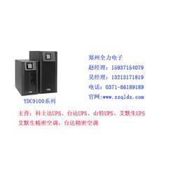 郑州科士达UPS厂家|【全力电子】|洛阳科士达UPS图片