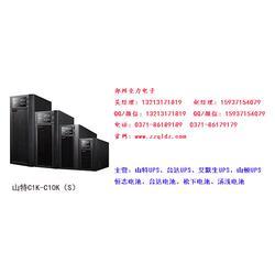山特UPS电源河南总代理,山特UPS电源【全力电子】(多图)图片