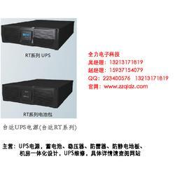 (全力电子)在线咨询-台达UPS电源-台达UPS电源厂家直销图片