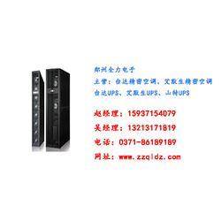 【全力电子】、精密空调、台达精密空调郑州总代理图片