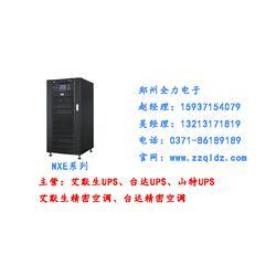 【全力电子】(图)_艾默生UPS郑州总代理_艾默生UPS电源图片