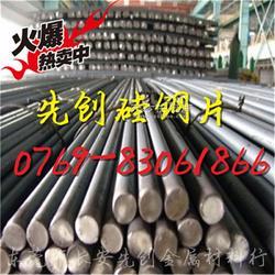 现货硅钢片B50A300 耐高温 绝缘膜 矽钢片图片