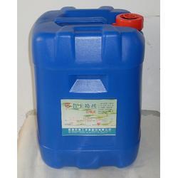 重钙分散剂_分散剂_鲁工涂料助剂有限公司(查看)图片