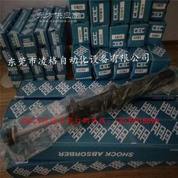 常用SC1415-2/SC2020-2/SC2030-2/SC2050-2机械手专用台湾CEC油压缓冲器图片