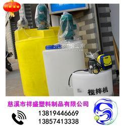 邵武塑料加藥罐-水處理PE加藥罐帶攪拌計量泵圖片