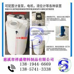 无极化工药剂罐储存桶-污水处理加药计量箱图片