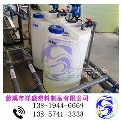 安龙外加剂储罐PE塑料搅拌桶图片