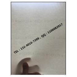 85g专版防伪水印纸订做图片