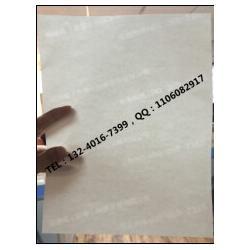 防伪水印纸哪里可以快速出货图片