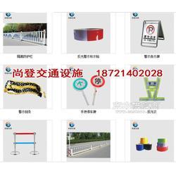 岱山县警示告示牌厂图片