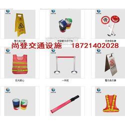 怀远县手持停车牌生产厂家图片