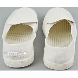 防静电拖鞋哪里有卖 在那个阶段图片