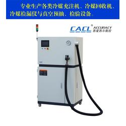优质冷媒灌注机、冷媒灌注机、西爱西尔数控科技厂家(查看)图片