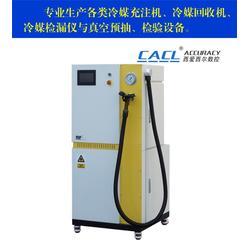 西愛西爾數控科技廠家-冷媒加液機生產廠家-重慶冷媒加液機圖片