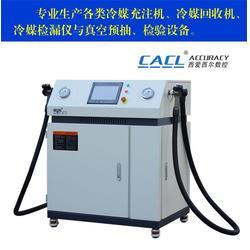 天津冷媒加液機-西愛西爾數控科技廠家-冷媒加液機生產廠家