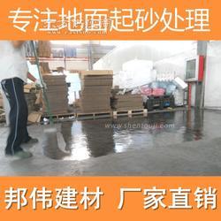 清水河县水泥固化渗透剂买家保障图片