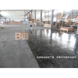 泰来县水泥地坪硬化液生产厂家单位图片