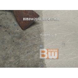 水泥表面增强耐磨剂 免费寄样品图片