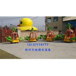 电动小火车_卡迪游乐(在线咨询)_小火车图片