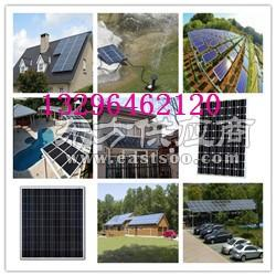 太阳能新能源 太阳能新能源生产厂家图片