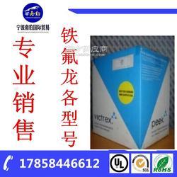 PEEK 基础创新塑料美国LF1006图片