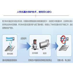 格力直饮水(图)、直饮水机、滨州直饮水图片