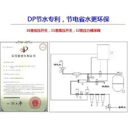 格力净水器北京|格力净水器|TOSOT净水机(查看)图片