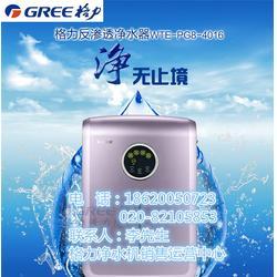 GREE净水机好么(图),GREE净水机滤芯寿命,净水机图片